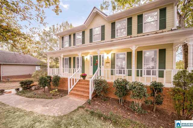 1101 Independence Dr, Alabaster, AL 35007 (MLS #900131) :: LocAL Realty