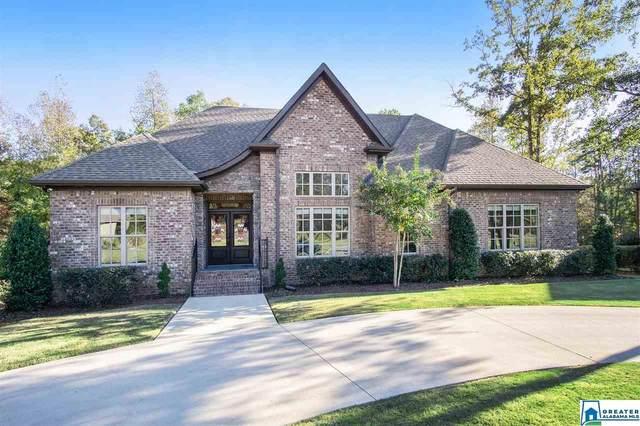 221 Grey Oaks Ct, Pelham, AL 35124 (MLS #900226) :: LocAL Realty