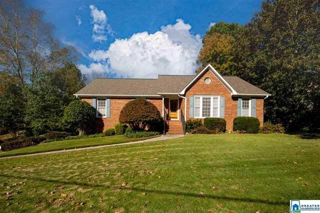 116 Black Walnut Ln, Trussville, AL 35173 (MLS #900533) :: Josh Vernon Group