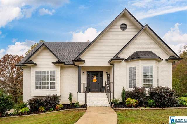3030 Weatherford Dr, Trussville, AL 35173 (MLS #900711) :: Bailey Real Estate Group