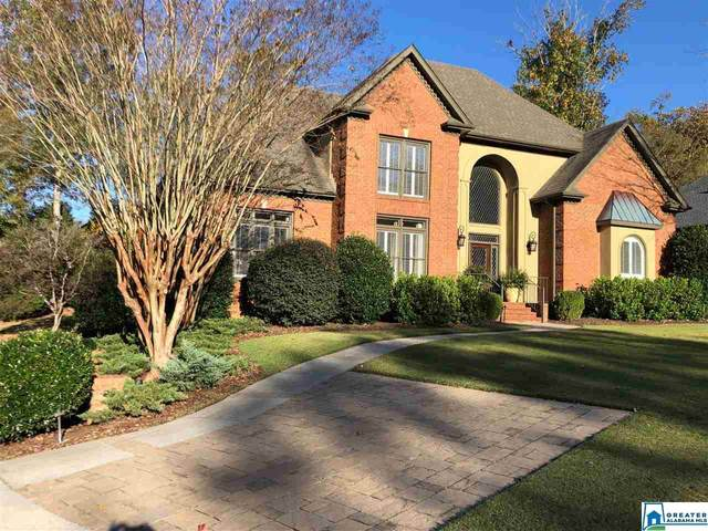 5014 Aberdeen Way, Hoover, AL 35242 (MLS #901103) :: LIST Birmingham