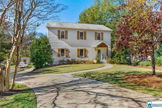 1152 Winward Ln, Vestavia Hills, AL 35216 (MLS #901328) :: Bailey Real Estate Group