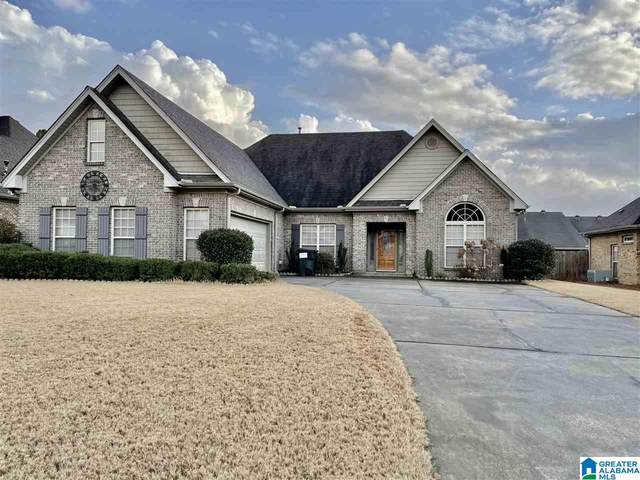 4024 Wellington Way, Moody, AL 35004 (MLS #1270338) :: Bentley Drozdowicz Group
