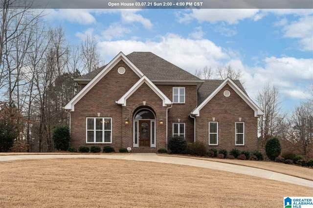 8489 Blake Cir, Trussville, AL 35173 (MLS #1273148) :: Josh Vernon Group