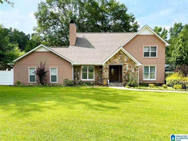 3004 Shady Creek Lane, Anniston, AL 36207 (MLS #1275577) :: LIST Birmingham