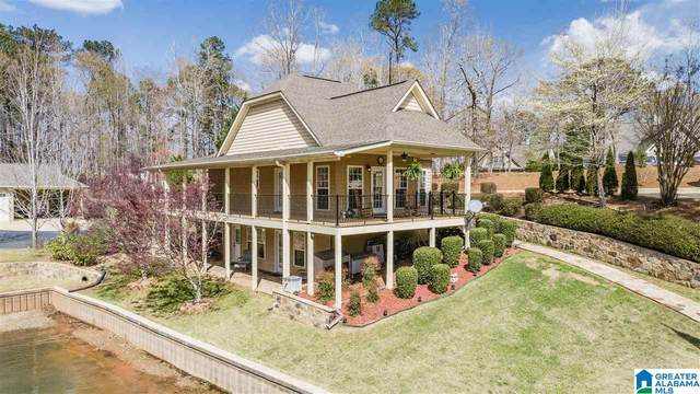 21 Cottage Court, Dadeville, AL 36853 (MLS #1279775) :: Josh Vernon Group