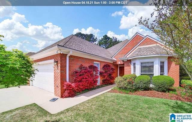 319 Willow Crest Lane, Hoover, AL 35244 (MLS #1280205) :: Josh Vernon Group