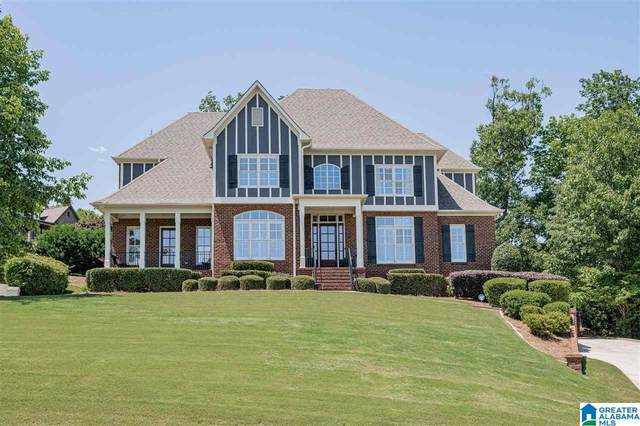 1379 Scout Trace, Hoover, AL 35244 (MLS #1285182) :: EXIT Magic City Realty