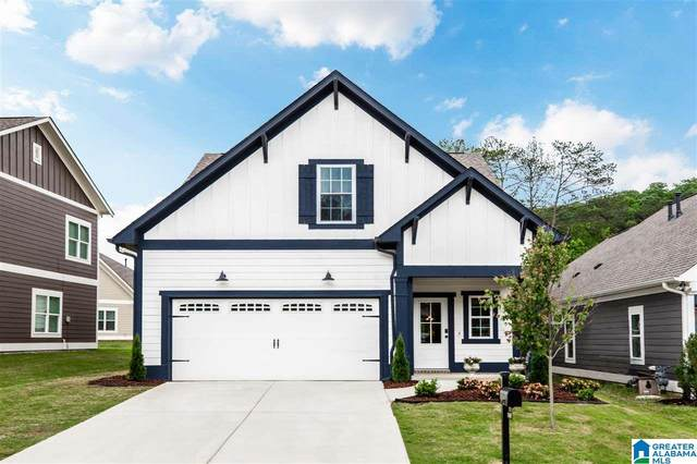 1449 Valley Trace, Irondale, AL 35210 (MLS #1286009) :: EXIT Magic City Realty