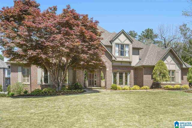 532 Lake Colony Drive, Vestavia Hills, AL 35242 (MLS #1286836) :: The Fred Smith Group   RealtySouth
