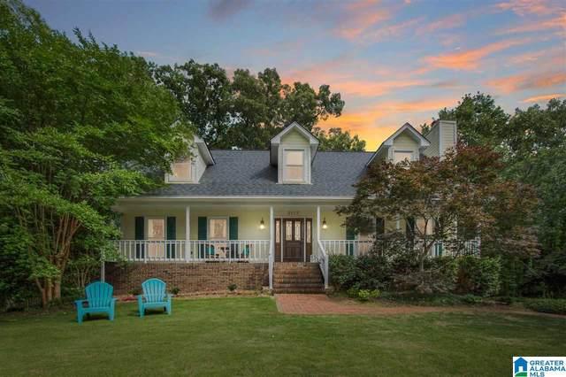 3517 Pineywood Trace, Birmingham, AL 35242 (MLS #1287166) :: Lux Home Group