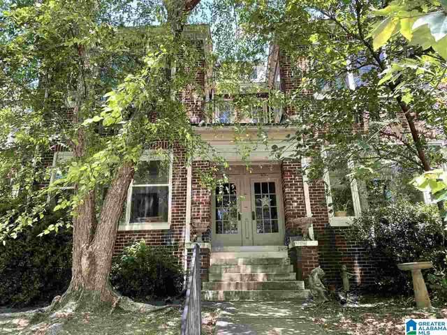4102 Clairmont Avenue #4102, Birmingham, AL 35205 (MLS #1287264) :: Lux Home Group