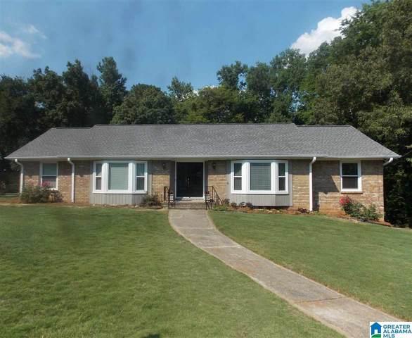 3575 Burnt Leaf Lane, Hoover, AL 35226 (MLS #1291062) :: Bailey Real Estate Group