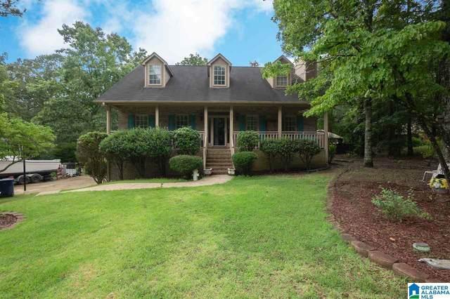 335 Dogwood Trail, Alabaster, AL 35007 (MLS #1292405) :: Bailey Real Estate Group