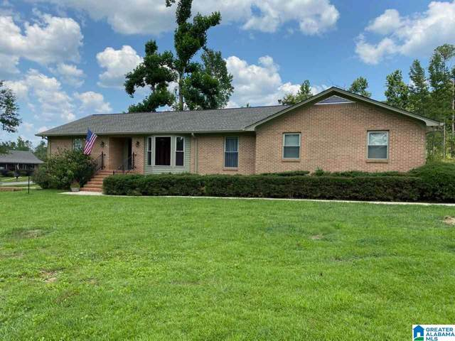 5521 Timber Hill Road, Indian Springs Village, AL 35242 (MLS #1294301) :: Lux Home Group