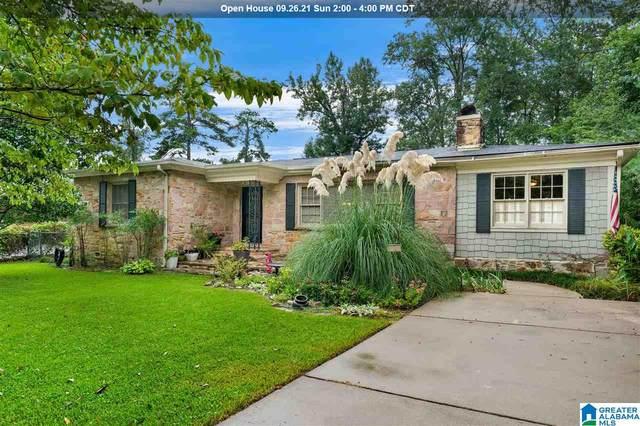 137 Parkway Drive, Trussville, AL 35173 (MLS #1297964) :: Josh Vernon Group