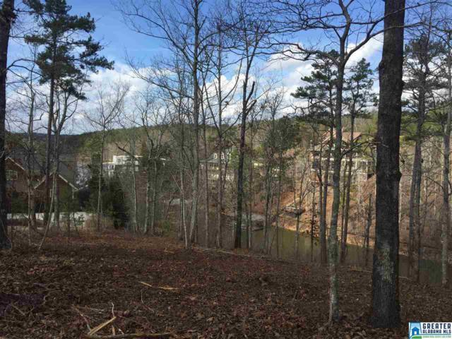 Lot 17 Dogwood Ridge #17, Wedowee, AL 36278 (MLS #725561) :: Gusty Gulas Group
