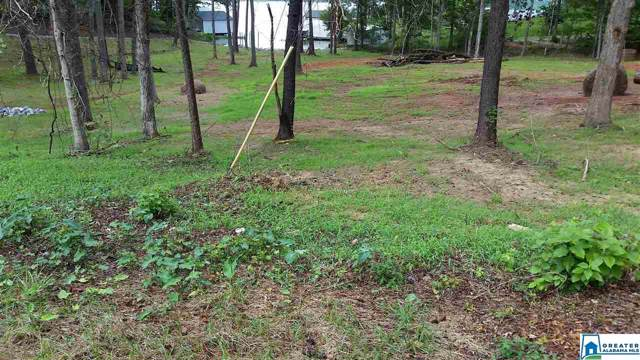 10 Bentley Cir Lot 1, Shelby, AL 35143 (MLS #728135) :: LocAL Realty