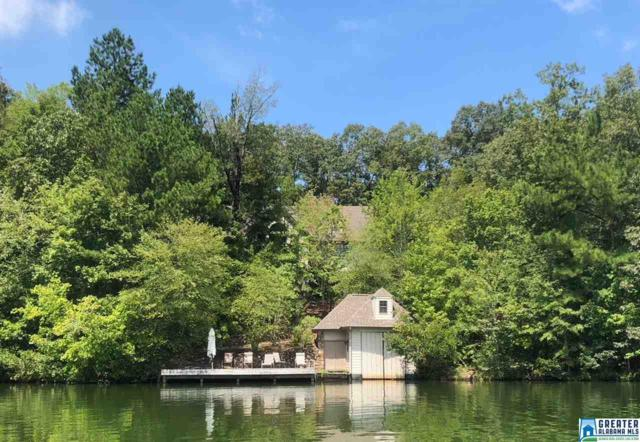 151 Pumpkin Hollow Rd, Sterrett, AL 35147 (MLS #740638) :: Bentley Drozdowicz Group