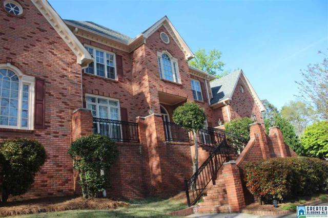 1984 Rocky Brook Dr, Vestavia Hills, AL 35243 (MLS #808731) :: The Mega Agent Real Estate Team at RE/MAX Advantage