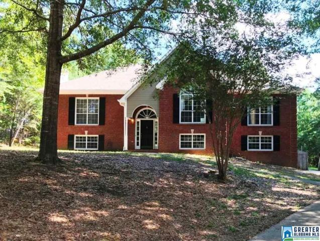 233 Forest Pkwy, Alabaster, AL 35007 (MLS #823467) :: LIST Birmingham
