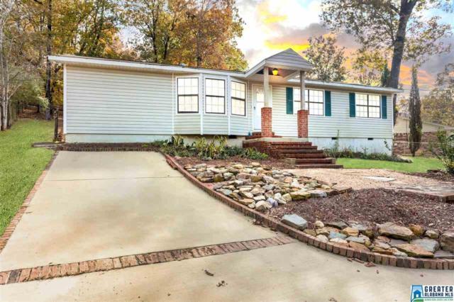5916 Dewey Heights Rd, Pinson, AL 35126 (MLS #834416) :: Josh Vernon Group