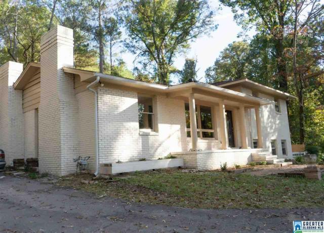 2021 Buena Vista Dr, Vestavia Hills, AL 35216 (MLS #835233) :: Gusty Gulas Group