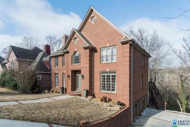 543 Bristol Ln, Homewood, AL 35226 (MLS #836044) :: The Mega Agent Real Estate Team at RE/MAX Advantage