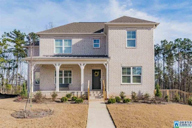 415 Lakeridge Dr, Trussville, AL 35173 (MLS #836921) :: Brik Realty