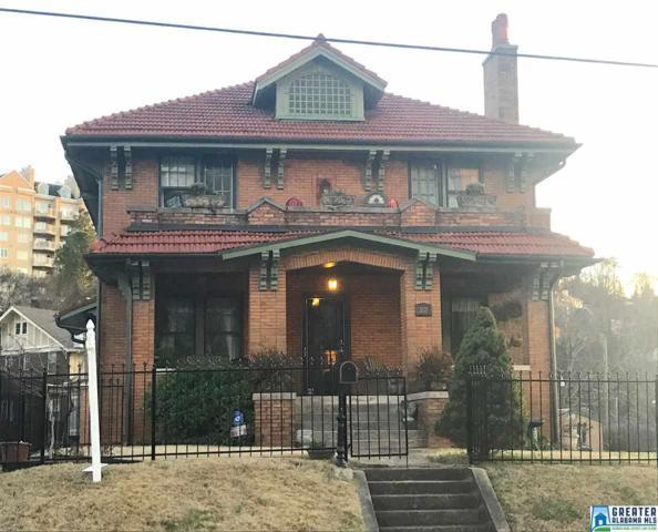 2527 Caldwell Ave, Birmingham, AL 35205 (MLS #837773) :: Josh Vernon Group