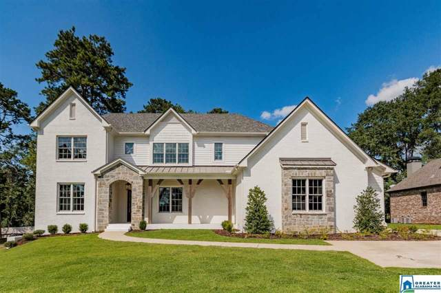 2432 Dolly Ridge Rd, Vestavia Hills, AL 35243 (MLS #838954) :: Josh Vernon Group