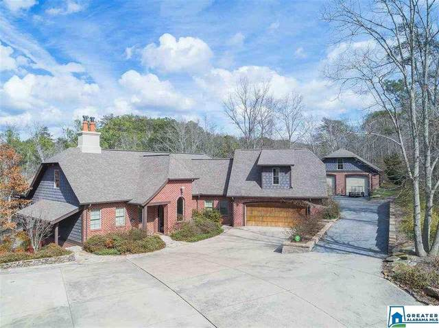 1300 Lake Rd, Oneonta, AL 35121 (MLS #844872) :: Howard Whatley