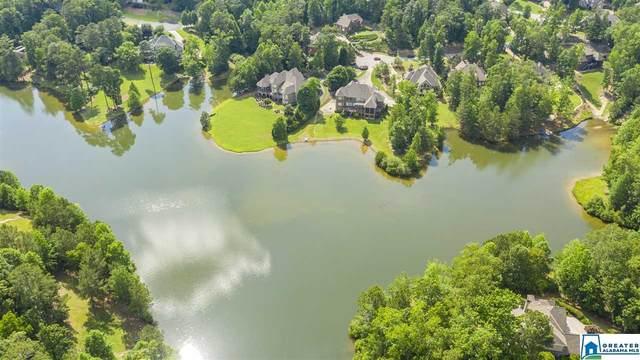 1716 Lake Hardwood Dr, Hoover, AL 35242 (MLS #851090) :: LIST Birmingham