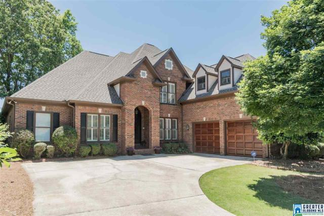 1811 Polo Ct, Hoover, AL 35226 (MLS #852813) :: LocAL Realty