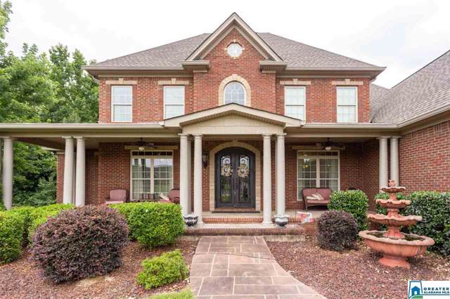 70 Shadow Bend Cove, Odenville, AL 35120 (MLS #854487) :: Josh Vernon Group