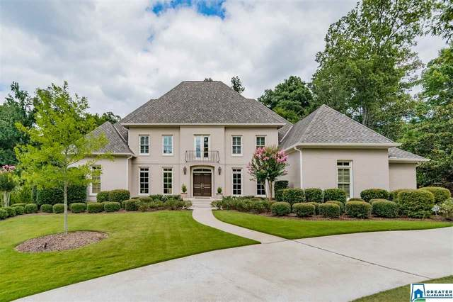 2064 Magnolia Ridge, Vestavia Hills, AL 35243 (MLS #857157) :: Gusty Gulas Group
