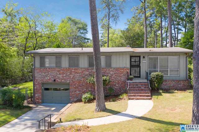 329 Bedford Ave, Hoover, AL 35226 (MLS #862007) :: LIST Birmingham