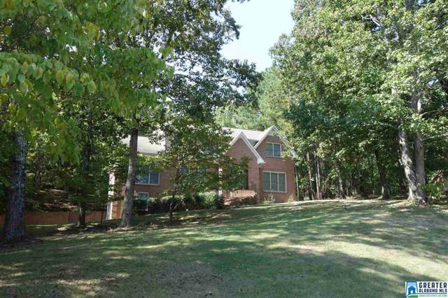 8005 Woodfern Dr, Pelham, AL 35124 (MLS #862097) :: Gusty Gulas Group