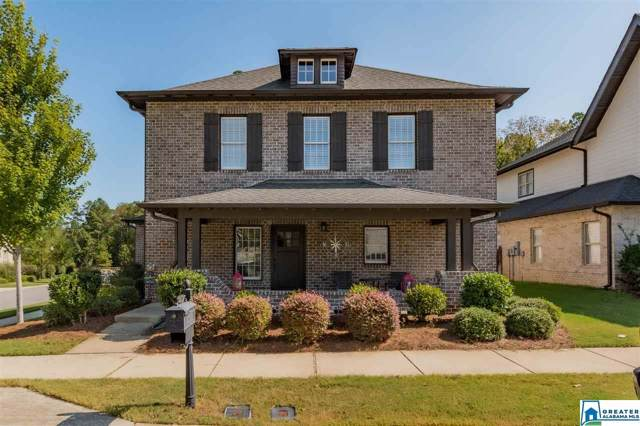 2400 Montauk Rd, Hoover, AL 35226 (MLS #864858) :: Bentley Drozdowicz Group