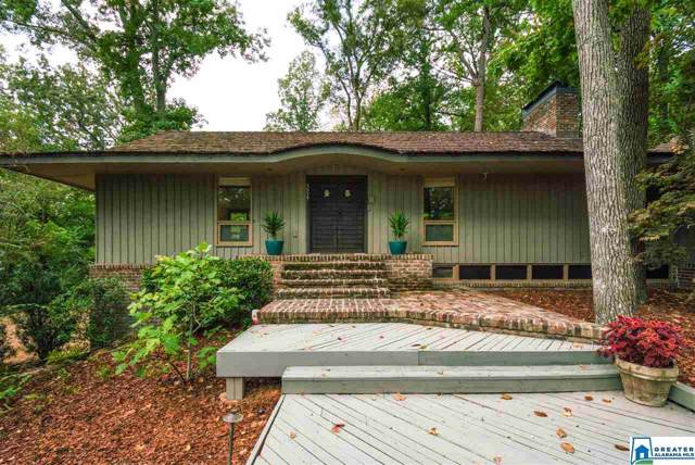 3517 Belle Meade Way, Mountain Brook, AL 35223 (MLS #865097) :: Gusty Gulas Group