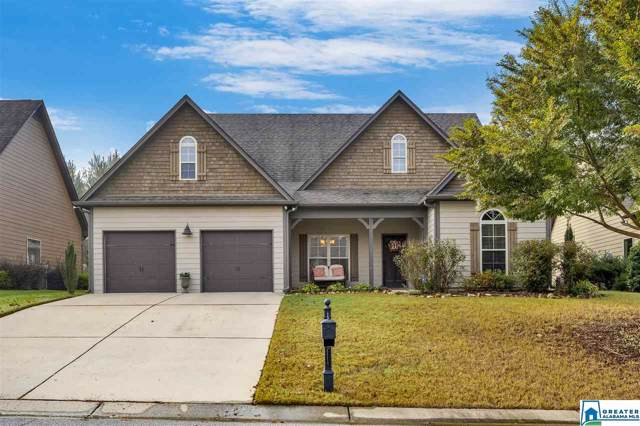 211 Perthshire Cove, Pelham, AL 35124 (MLS #866206) :: Gusty Gulas Group