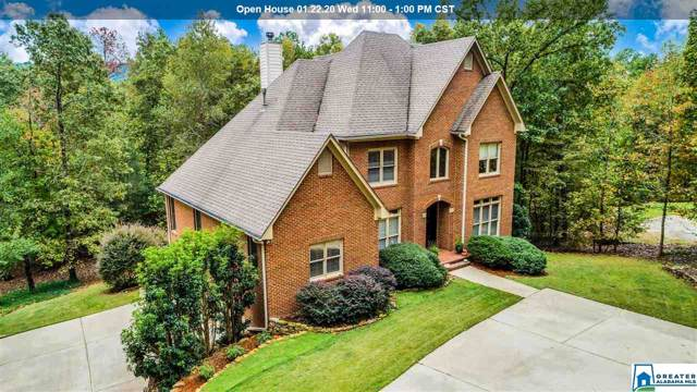 5638 Double Oak Ln, Birmingham, AL 35242 (MLS #870530) :: LocAL Realty