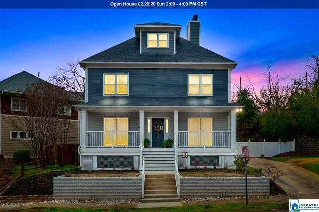 1331 32ND ST S, Birmingham, AL 35205 (MLS #872091) :: LocAL Realty