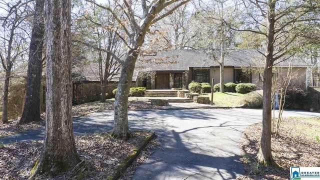1122 Cahaba River Estates, Hoover, AL 35244 (MLS #873641) :: Josh Vernon Group