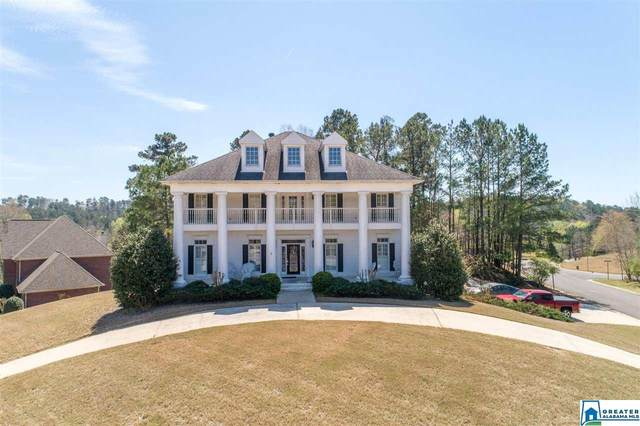 2557 Inverness Point Dr, Hoover, AL 35242 (MLS #874627) :: LocAL Realty