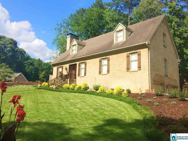 3449 River Terrace Dr, Vestavia Hills, AL 35223 (MLS #875064) :: Josh Vernon Group