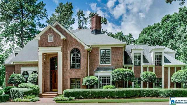 4988 Heather Point, Birmingham, AL 35242 (MLS #882816) :: Sargent McDonald Team