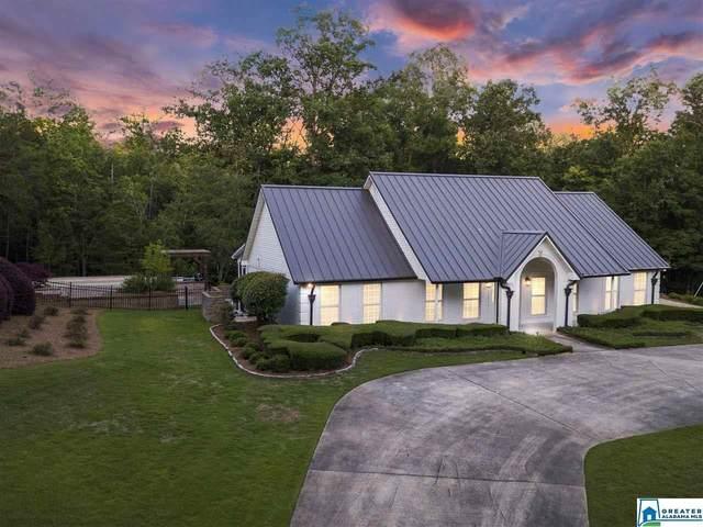 85 Ridge Top Ln, Springville, AL 35146 (MLS #884178) :: JWRE Powered by JPAR Coast & County