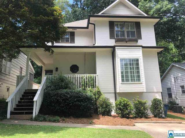 1610 Woodfern Dr, Homewood, AL 35209 (MLS #885764) :: LIST Birmingham