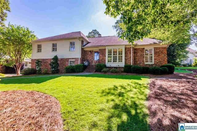 2552 Whetstone Rd, Vestavia Hills, AL 35243 (MLS #885852) :: LIST Birmingham